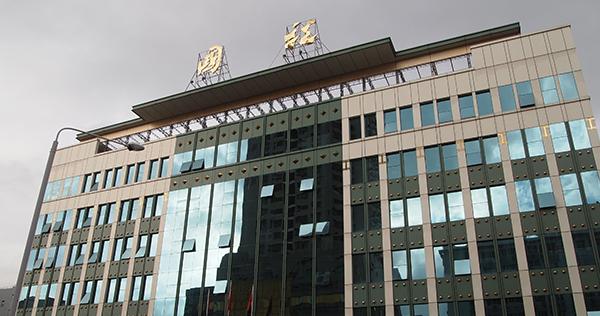 新黄金城祝贺深圳市商富电子有限公司税票通开票软件项目成功上线