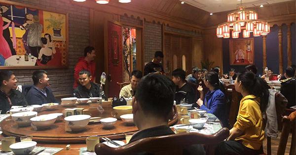 新黄金城聚餐—同心同行,共同进步